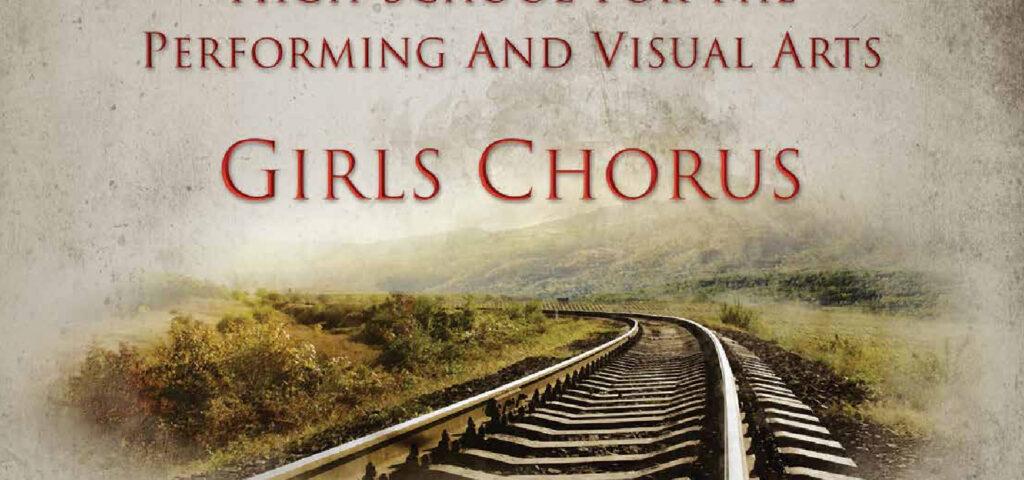 HSPVA TMEA Girls Chorus Program